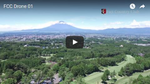 空から見る富士カントリークラブ 1